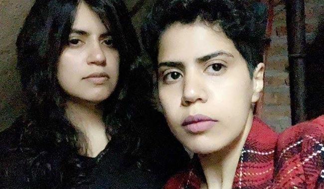 saudi-sisters-in-georgia:-'we-were-treated-like-slaves'