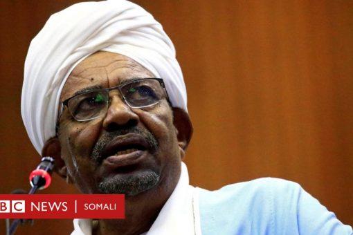 Cumar al-Bashiir: Madaxweynihii hore ee Suudaan ma lagu heli doonaa eedda xaasuuqa?