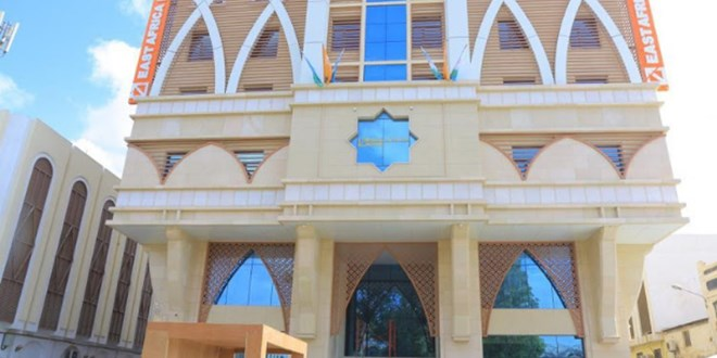 Djibouti bank distances itself from 'fake' bank