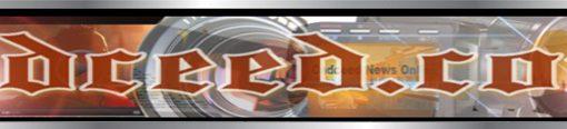 DAAWO:-Kenya Ka Cabsi Qabta In Ay Ciidamada Hariimacad Ee Somaliya Weeraraan Mandheera Iyo Wasiir Janan Oo Loo Qabtay In Uu 24 Saacadood Kaga Baxo Mandheera..