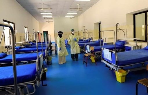 Somali Medical Association raises red-flag over COVID-19 suspected cases