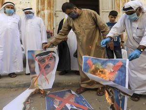 palestinians-rally-against-bahrain-israel-normalisation