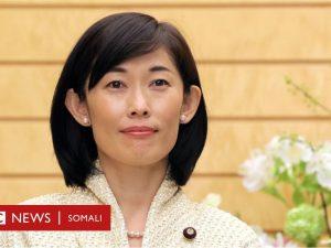 japan:-dood-ka-taagan-in-magaca-laga-beddelo-lammaaneyaasha-guurka-kaddib