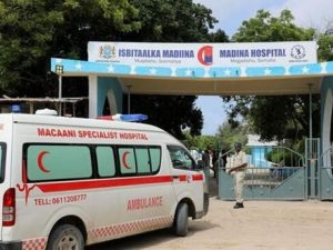 at-least-15-killed-in-suicide-bombing-at-army-camp-in-somalia-–-witness